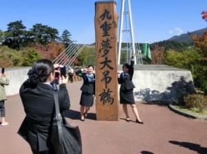⑤大吊り橋