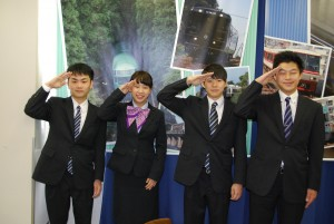 JR九州鉄道営業